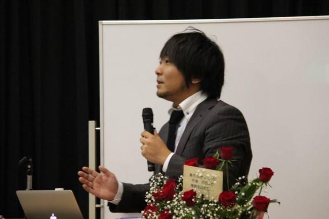 ふくいITフォーラム2013
