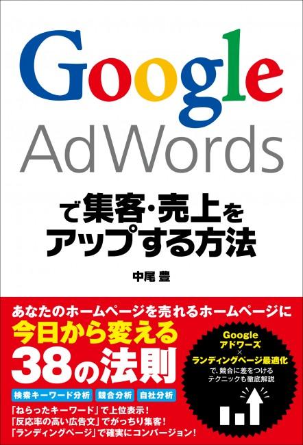 googleAD-set_0417-2